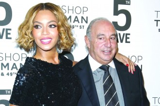 Beyonce and Philip Green NYO