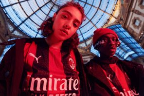 What to wear now: THE NEW AC MILAN HOME KIT