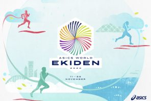 The ASICS World Ekiden 2020