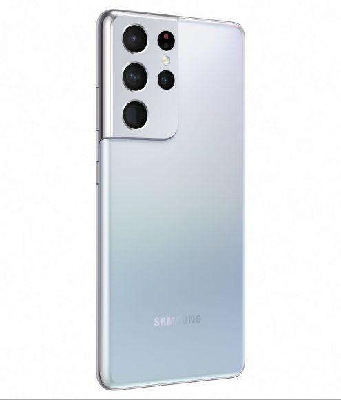 Samsung Galaxy S21 Ultra 5G - www.vodafone.co (5)