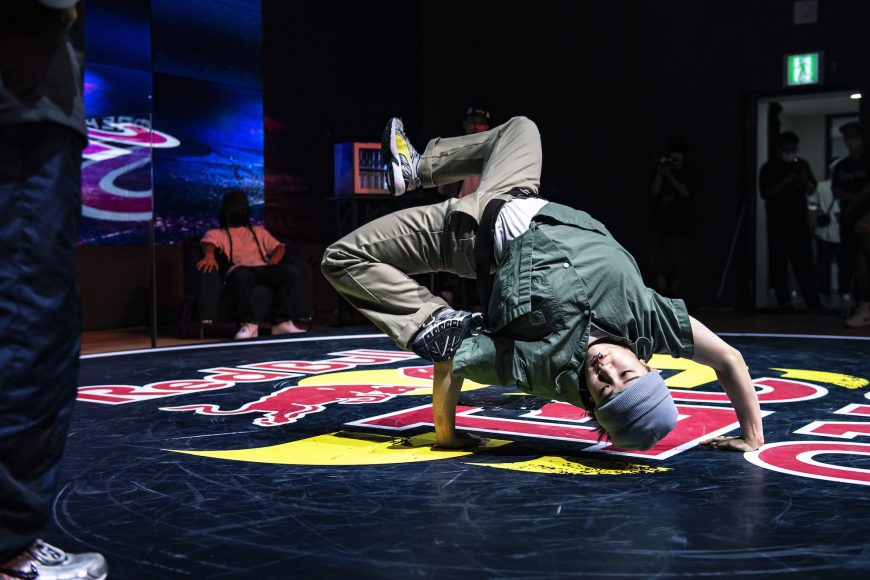 Starry performs at Red Bull BC One Cypher in Seoul, South Korea on September 19, 2021.