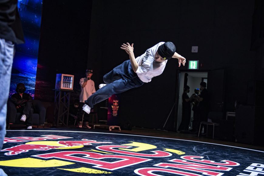 Milhouse performs at Red Bull BC One Cypher in Seoul, South Korea on September 19, 2021. //
