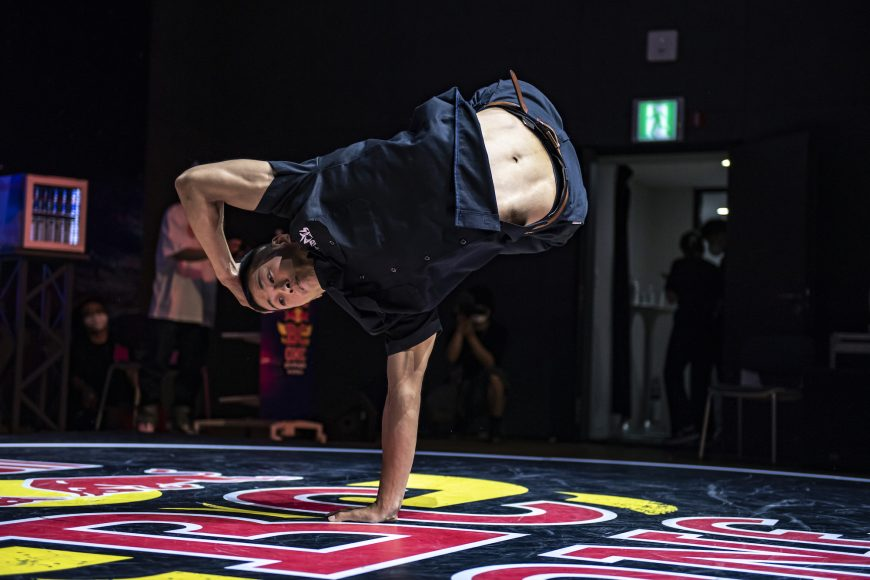 Nesco performs at Red Bull BC One Cypher in Seoul, South Korea on September 19, 2021. //